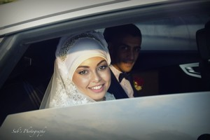 Photographe professionnelle mariage